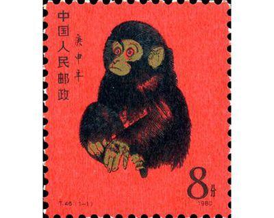 1980年猴票:邮票中的软黄金
