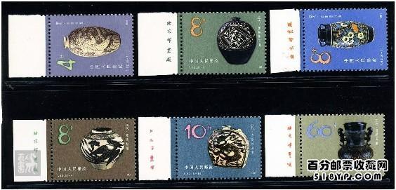 JT邮票厂铭