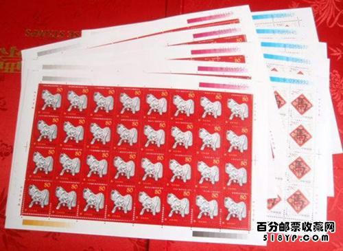 二轮马年生肖邮票收藏