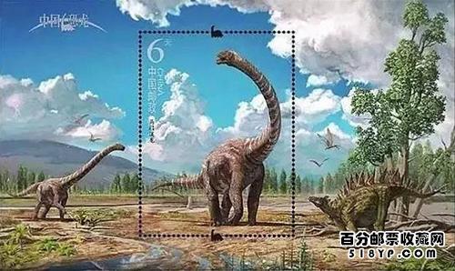 《中国恐龙》特种邮票