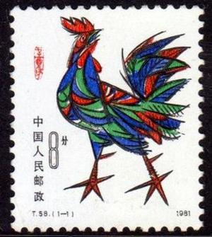 9 750 40 6  1989年蛇生肖邮票 157.