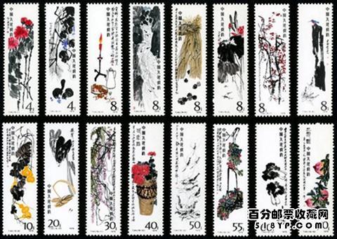 邮票收藏价格表2013_T邮票价格表(8月份),图片,价格,收藏