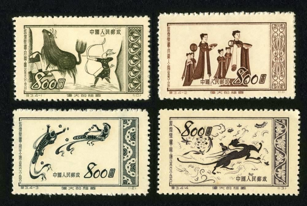 纪71邮票_特71邮票 工业战线上的妇女,价格,图片,最新