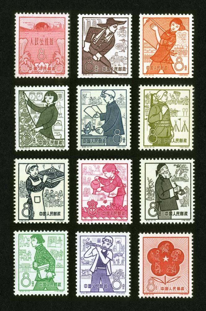 邮票收藏价格表2013_特35邮票人民公社,价格,图片,最新