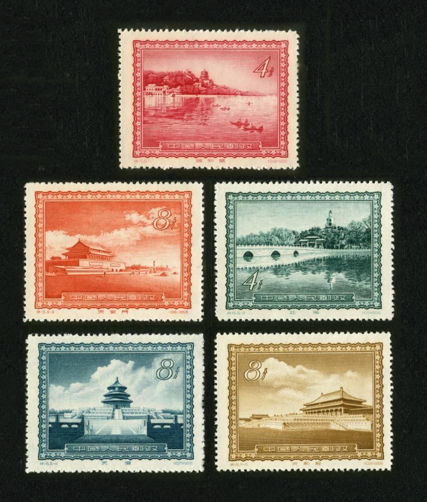邮票收藏价格表2013_特15邮票首都名胜,价格,图片,最新