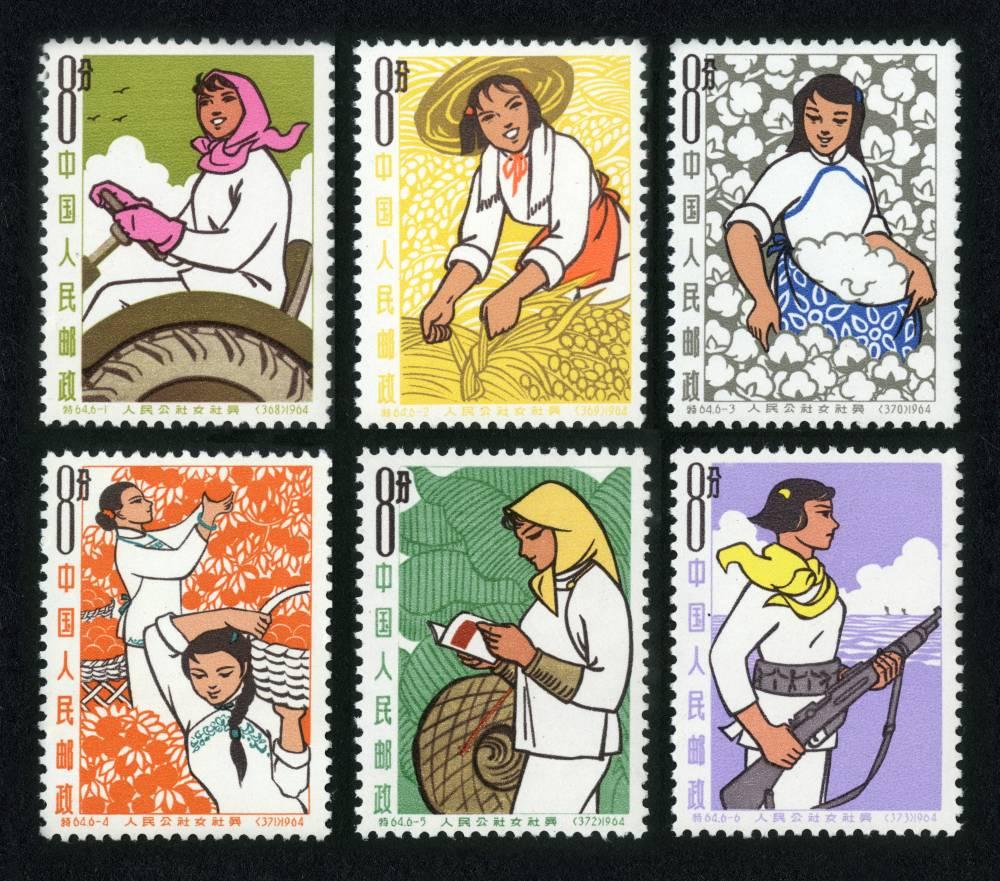 整版邮票_特64邮票 人民公社女社员,价格,图片,最新