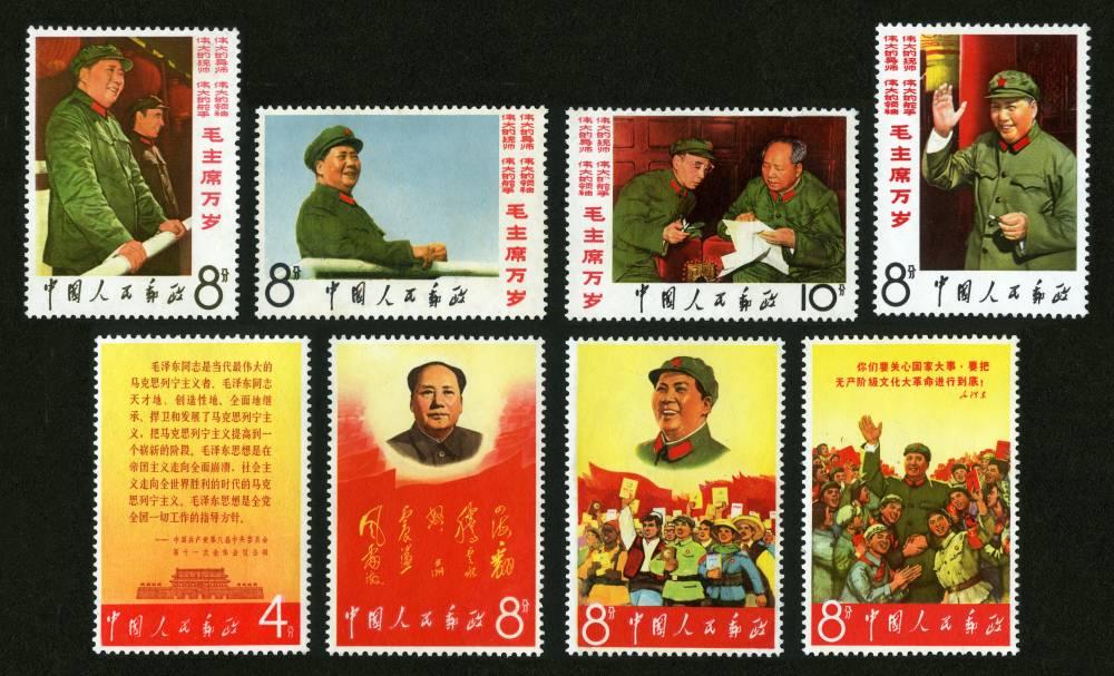 邮票收藏价格表2013_文2邮票毛主席万岁,价格,图片,最新