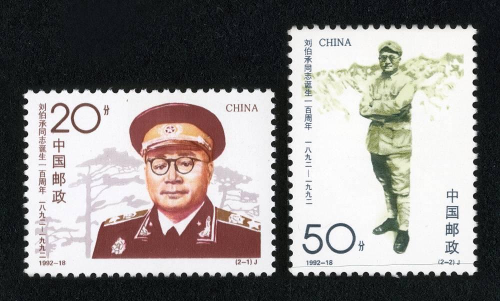 Image result for 刘伯承