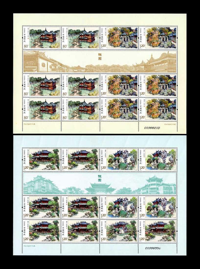 邮票收藏价格表2013_2013-21豫园大版邮票,价格,图片,最新
